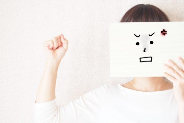 認知症の初期は本人が最も不安 イメージ