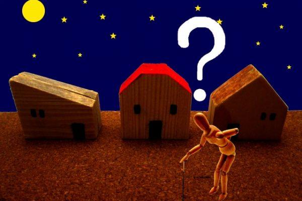 認知症 「徘徊について」 イメージ